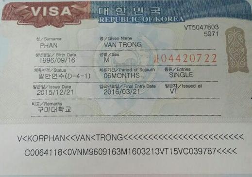 Visa D4-1 Là visa học tiếng Hàn