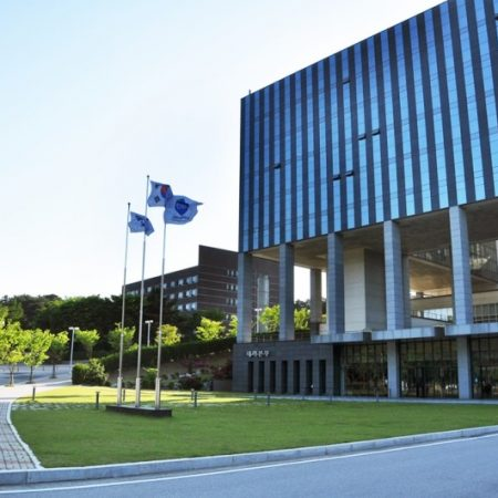 Trường Đại học Chungwoon Hàn Quốc – 청운대학교