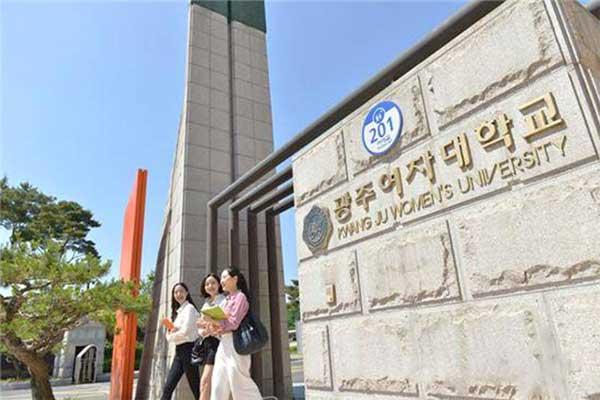 Trường Đại Học Nữ Sinh Kwangju – 광주여자대학교